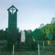 MONUMENTO DO IMACULADO CORAÇÃO DE MARIA